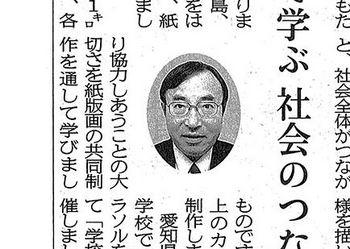 kyoujyu.JPG